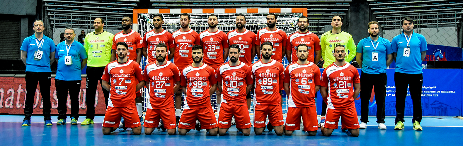 Équipe Tunisie Handball